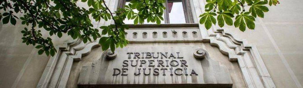 TribunalSuperiorDeJusticiaMadrid